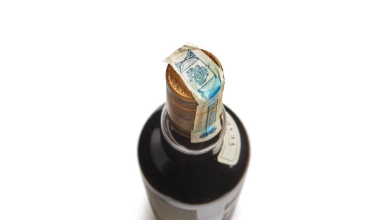 Koliko košta najskuplji viski na svijetu?